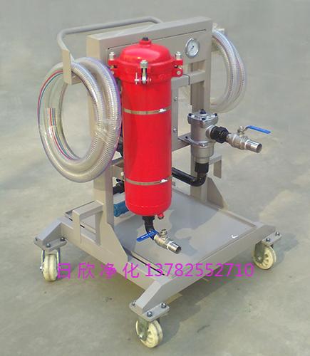 滤油机手推车式滤油机LYC-A100高质量润滑油