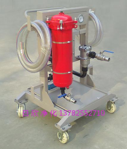 机油高配便移式滤油车LYC-A100日欣净化