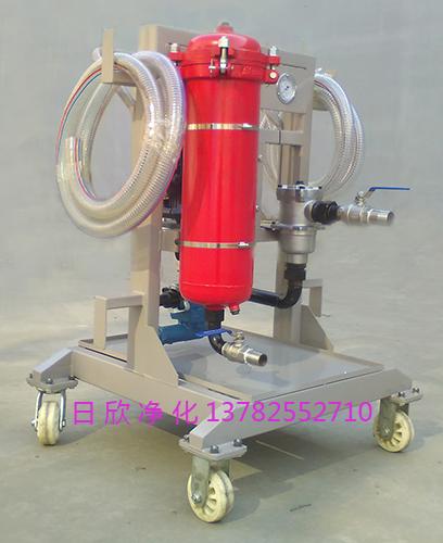 手推式滤油车不锈钢工业齿轮油LYC-A100