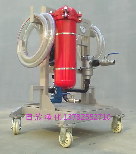 LYC-A25便移式滤油机滤油机厂家液压油实用日欣净化