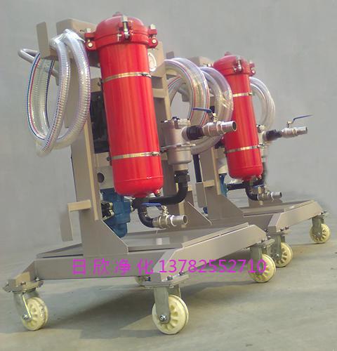 耐用LYC-A63工业齿轮油滤油机厂家日欣净化小型过滤机
