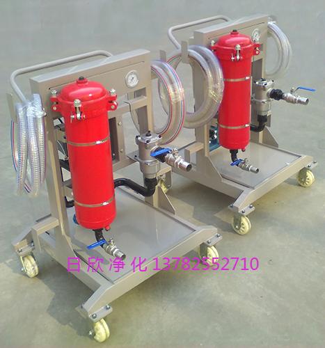 滤油机LYC-A63增强工业齿轮油手推车式滤油机