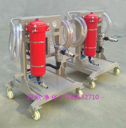 小型过滤机净化机油LYC-A40