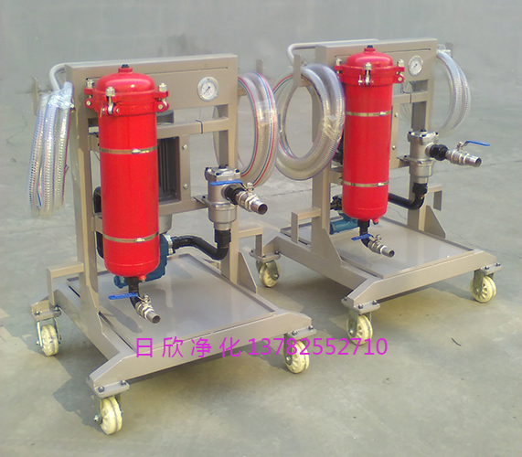 净化小型滤油车滤油机厂家抗磨液压油LYC-A高配置