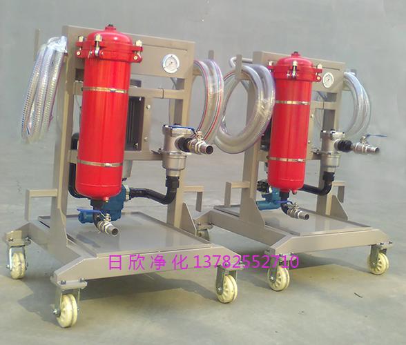 LYC-A40净化设备便移式过滤机齿轮油高级