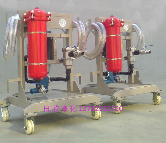 液压油LYC-A100小型净油机高配