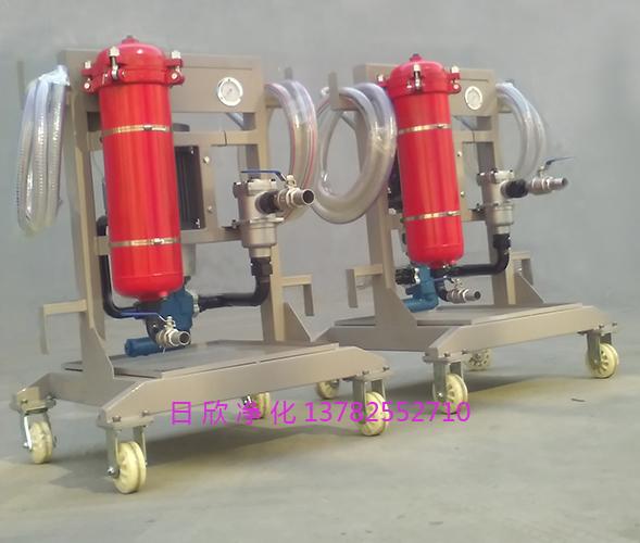 滤油机厂家净化LYC-A抗磨液压油小型滤油车高配置
