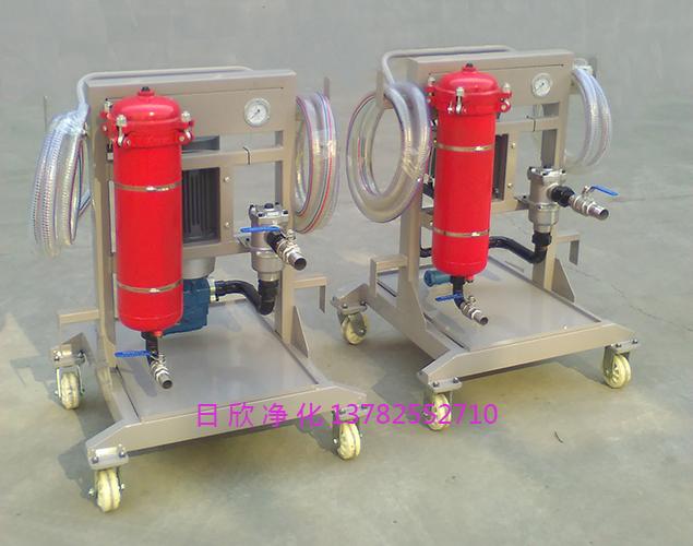 汽轮机油日欣净化小型净油机LYC-A63滤油机厂家实用