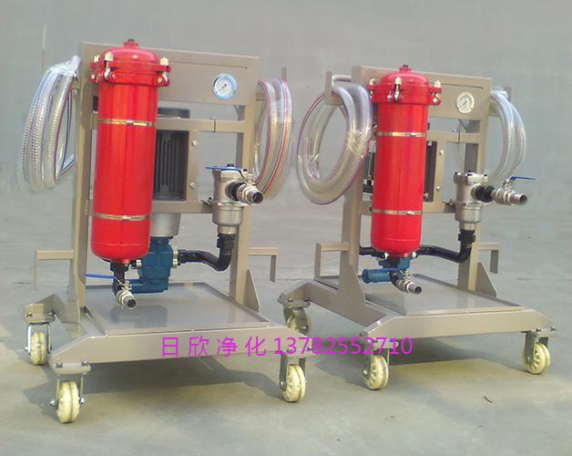 手推式滤油机LYC-A150高配置净化柴油