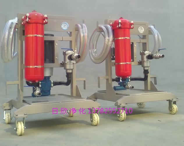 手推式滤油车煤油高品质LYC-A25日欣净化