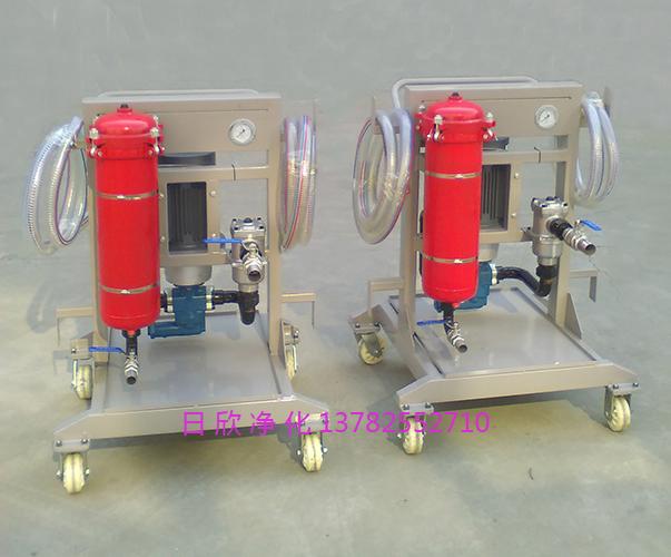 便移式滤油车液压油LYC-A50高配滤油机