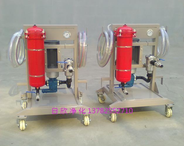 滤油机厂家小型过滤机润滑油耐用滤芯LYC-A25