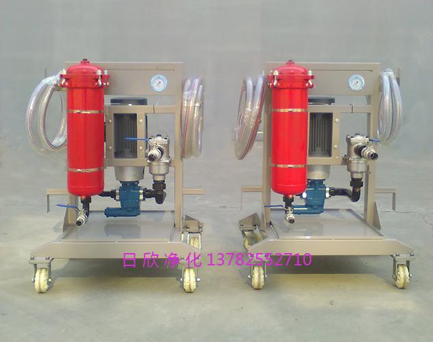净化设备汽轮机油高粘油LYC-A50小型滤油车