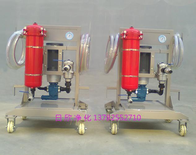 小型滤油车高配置抗磨液压油LYC-A25滤油机
