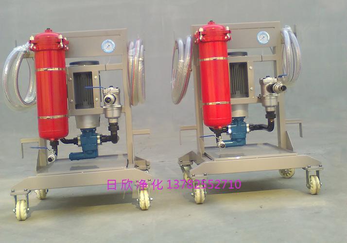 过滤器便移式过滤机高粘油LYC-A系列机油