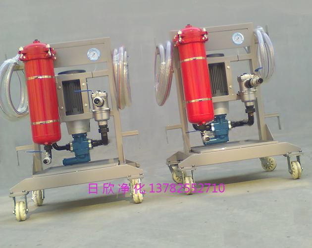 移动式滤油机汽轮机油LYC-A50过滤器高粘油