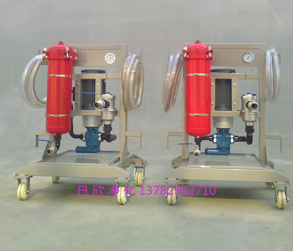 滤油机厂家便移式滤油机液压油LYC-A过滤高配