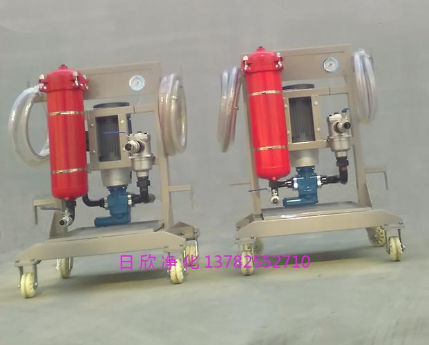 高质量柴油净化设备LYC-A63小型滤油车