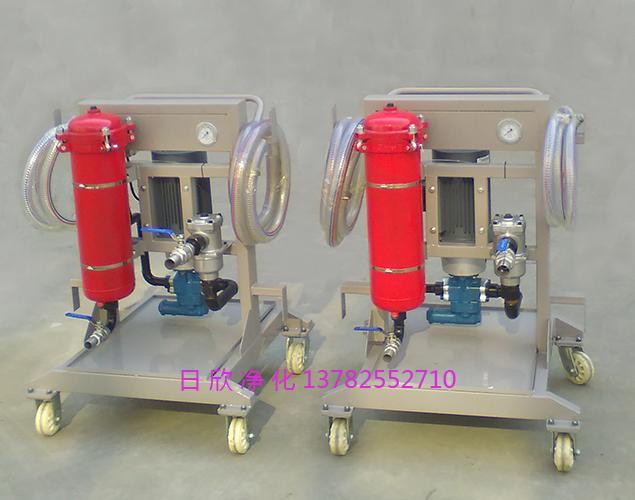 过滤液压油LYC-A100小型净油机实用