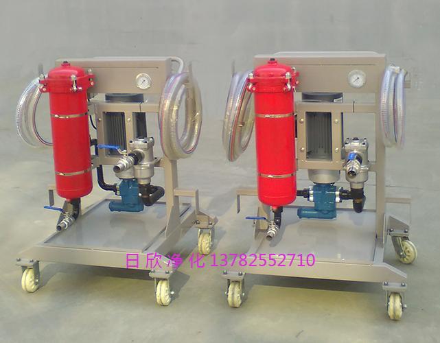 小型净油机LYC-A系列柴油净化设备不锈钢