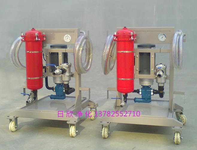 润滑油滤油机厂家耐用LYC-A系列日欣净化小型净油机