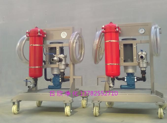 齿轮油净化设备高级便移式过滤机LYC-A40