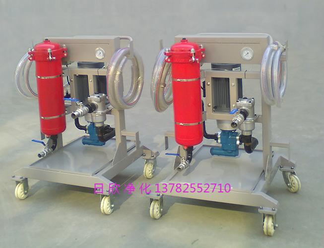 小型净油机日欣净化实用滤油机厂家LYC-A63汽轮机油
