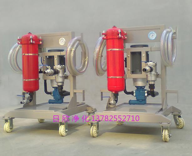 不锈钢汽轮机油小型净油机日欣净化LYC-A32滤油机厂家