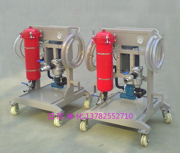 小型净油车煤油高粘油LYC-A32过滤
