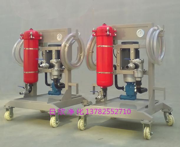 小型过滤机LYC-A25高粘度滤油机厂家柴油