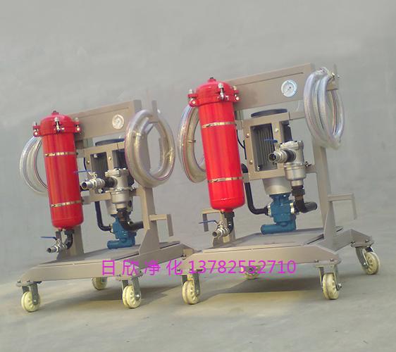 LYC-A100移动式滤油车液压油高档净化设备