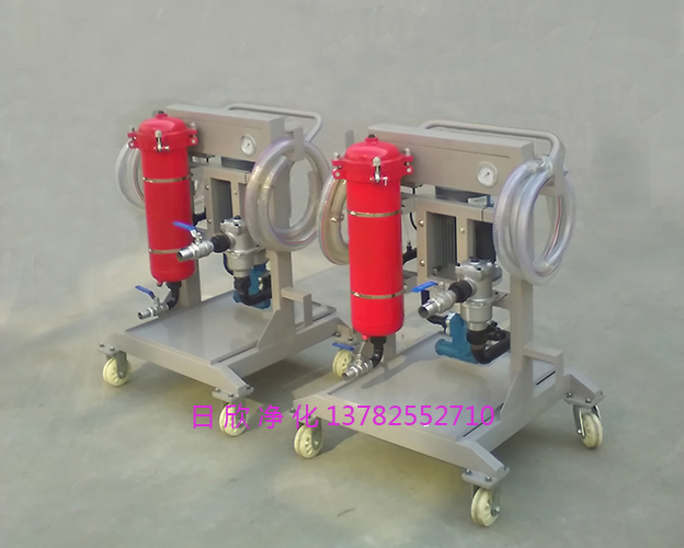 工业齿轮油过滤移动式滤油车滤油机厂家LYC-A40