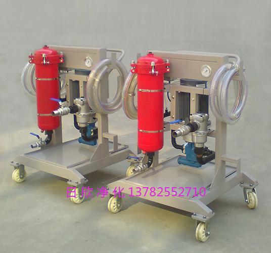 手推车式滤油机LYC-A50汽轮机油耐用过滤器