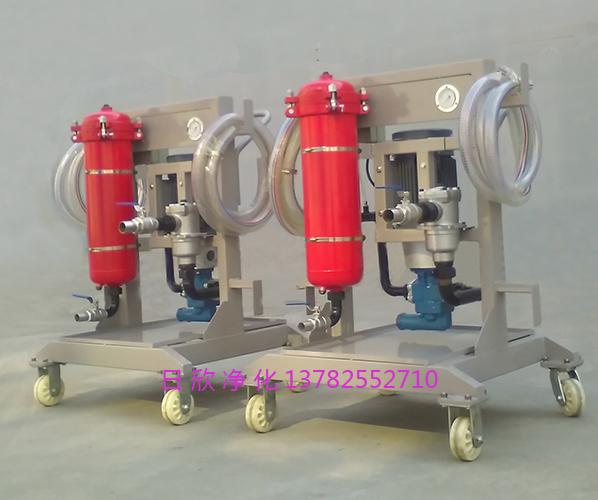 手推式滤油机润滑油实用净化设备LYC-A150