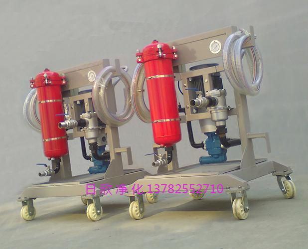高档净化设备柴油移动式滤油车LYC-A150