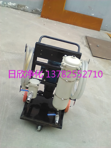 小型净油车LYC-A系列净化高配抗磨液压油