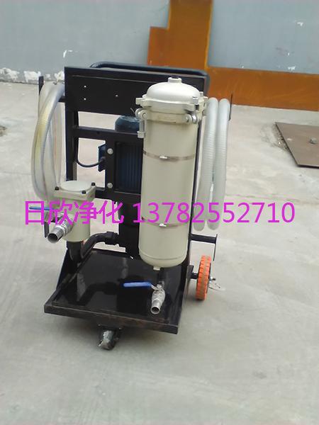LYC-A100小型净油机高配液压油