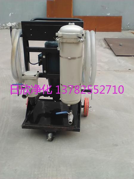 LYC-A63日欣净化手推式滤油车高配置滤油机厂家机油
