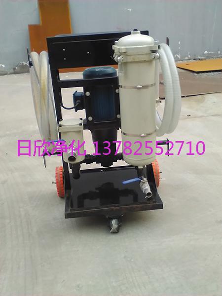 抗磨液压油LYC-A150高级净化便移式滤油车