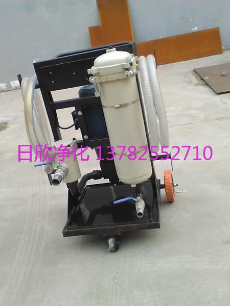 过滤液压油便移式滤油机高配置LYC-A40