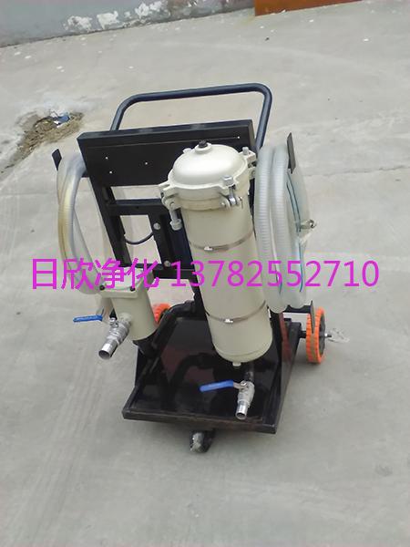 高品质滤油机厂家齿轮油小型净油车LYC-A150日欣净化