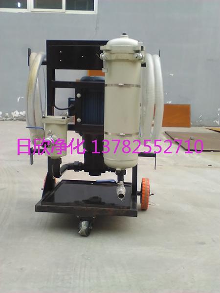 高级手推式滤油机滤油机厂家LYC-A50机油