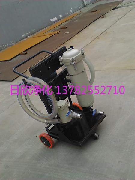 手推式滤油机净化设备煤油LYC-A系列增强