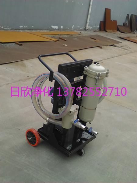 高配小型净油车LYC-A系列净化抗磨液压油