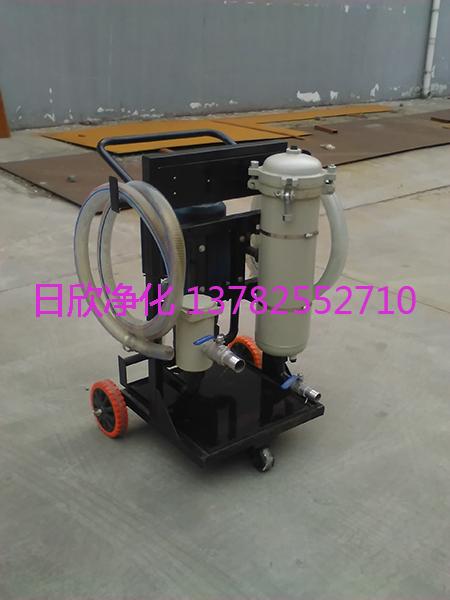 抗磨液压油增强LYC-A便移式滤油车净化