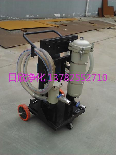 液压油过滤滤油机厂家高配LYC-A便移式滤油机