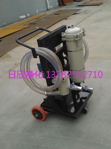 便移式滤油车高级LYC-A150抗磨液压油净化