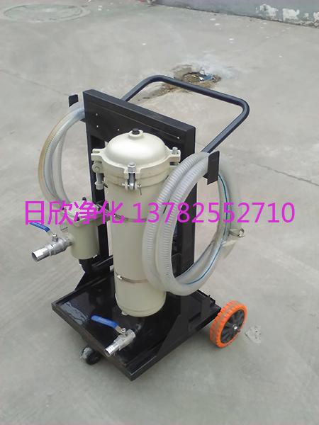 小型净油机高配净化设备润滑油LYC-A系列