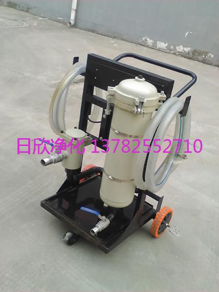 液压油便移式滤油机过滤LYC-A40高配置