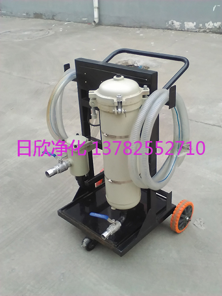 滤油机厂家机油高级LYC-A50手推式滤油机